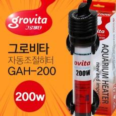 그로비타 자동조절히터 GA-200 (200w)