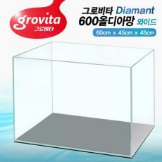 그로비타 올디아망 와이드 (60cm)